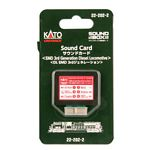Soundbox Sound Card -- 3rd Generation EMD Diesel Sound Files - Card Fits Soundbox #381-221011