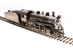 HO 2-8-0 Consolidation - Sound and DCC - Paragon3 -- Union Pacific 248 (black, graphite)