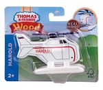 Harold the Helicopter - Thomas and Friends(TM) Wooden Railway -- White