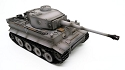 Taigen, 1/16th R/C 2.4ghz German Tiger I Early Version Tank w/Airsoft