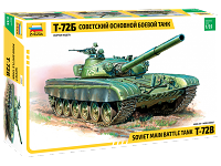 1/35 SOVIET T72B MAIN BATTLE TANK