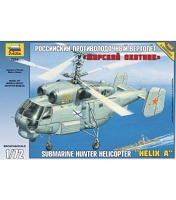 SUBMARINE HUNTER HELICOPTER